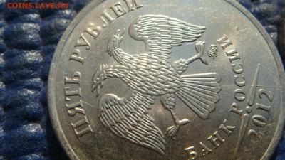 Полный раскол 6 монет до 19-00 04.09.17 - DSC03812.JPG