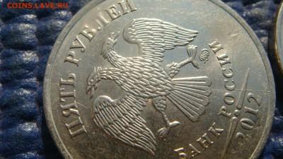 Полный раскол 6 монет до 19-00 04.09.17 - DSC03811.JPG