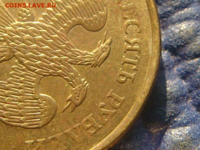 Полный раскол 6 монет до 19-00 04.09.17 - DSC03810.JPG