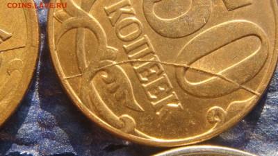 Полный раскол 6 монет до 19-00 04.09.17 - DSC03807.JPG