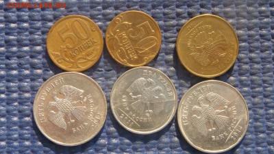 Полный раскол 6 монет до 19-00 04.09.17 - DSC03804.JPG