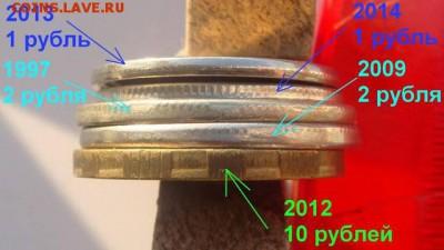 Вне кольца смещение грибок 5 разных до 19-05 04.09.17 - 1498211035502_bulletin