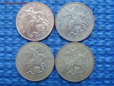 Брак полный раскол реверса лот 4 монеты до 19-15 04.09.17 - DSC05403.JPG