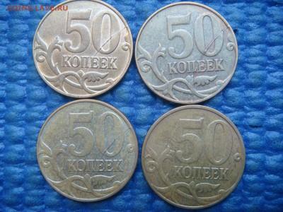 Брак полный раскол реверса лот 4 монеты до 19-15 04.09.17 - DSC05398.JPG