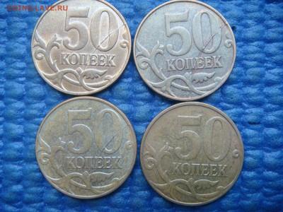 Брак полный раскол реверса лот 4 монеты до 19-15 04.09.17 - DSC05397.JPG