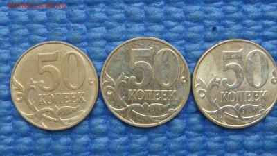 Брак засор стружка лот 3 монеты до 19-20 04.09.17 - DSC05395.JPG