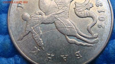 Брак засор стружка лот 3 монеты до 19-20 04.09.17 - DSC05390.JPG