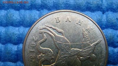 Брак засор стружка лот 3 монеты до 19-20 04.09.17 - DSC05388.JPG