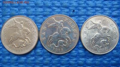Брак засор стружка лот 3 монеты до 19-20 04.09.17 - DSC05386.JPG