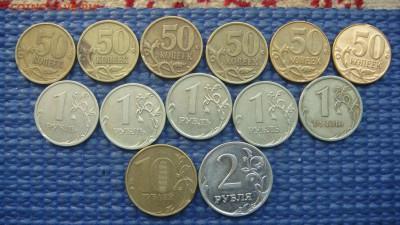 Брак выкус лот 13 монет  до 19-25 04.09.17 - DSC05384.JPG
