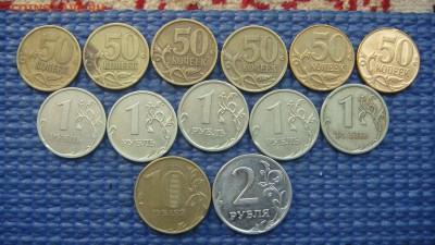 Брак выкус лот 13 монет  до 19-25 04.09.17 - DSC05383.JPG
