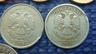 Брак выкус лот 13 монет  до 19-25 04.09.17 - DSC05379.JPG