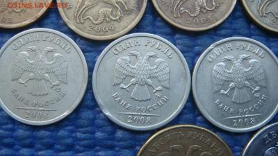 Брак выкус лот 13 монет  до 19-25 04.09.17 - DSC05376.JPG