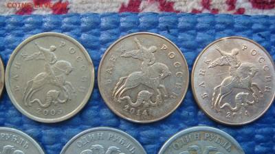 Брак выкус лот 13 монет  до 19-25 04.09.17 - DSC05375.JPG
