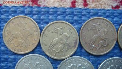 Брак выкус лот 13 монет  до 19-25 04.09.17 - DSC05372.JPG