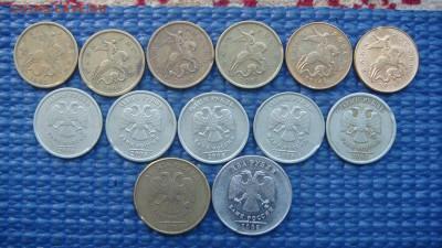 Брак выкус лот 13 монет  до 19-25 04.09.17 - DSC05371.JPG