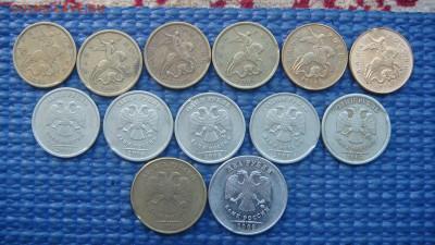 Брак выкус лот 13 монет  до 19-25 04.09.17 - DSC05370.JPG