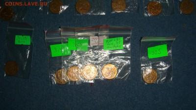 Брак поворот лот 44 монеты до 19-30 04.09.17 - DSC05311.JPG