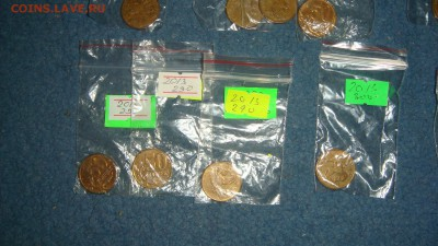 Брак поворот лот 44 монеты до 19-30 04.09.17 - DSC05310.JPG