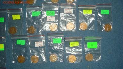 Брак поворот лот 44 монеты до 19-30 04.09.17 - DSC05309.JPG