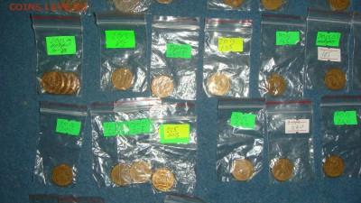 Брак поворот лот 44 монеты до 19-30 04.09.17 - DSC05307.JPG