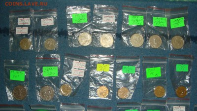 Брак поворот лот 44 монеты до 19-30 04.09.17 - DSC05304.JPG