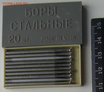 Боры стальные №3 20 штук до 05-09-2017 до 22-00 по Москве - Бор 33