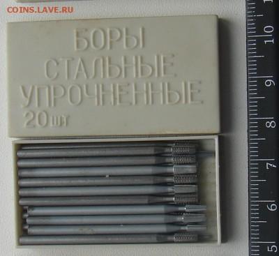Боры стальные №2 20 штук до 05-09-2017 до 22-00 по Москве - Бор 22