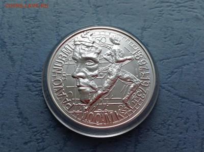 100 марок Финляндия до 22:00 04.09.17 - IMG_2171.JPG