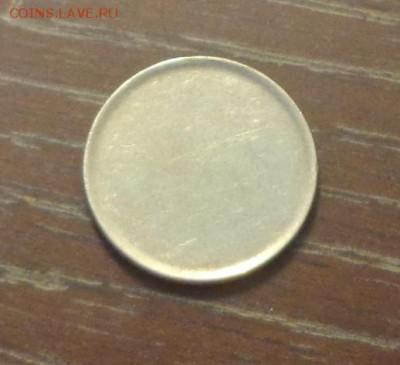 ЗАГОТОВКА под 1 рубль до 8.09, 22.00 - Заготовка под монету_1