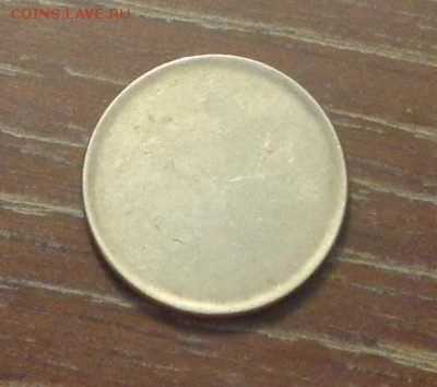 ЗАГОТОВКА под 1 рубль до 8.09, 22.00 - Заготовка под монету_2