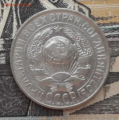 15 копеек 1928 до 05-09-2017 до 22-00 по Москве - 15 28 А