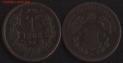 Венгрия 1 крейцер 1868 до 22:00мск 09.09.17 - Венгрия 1 крейцер 1868