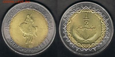 """2 динара 2009 """"Всадник"""" до 09.09.17 в 22:00 - Libya_KM#31_03092017"""