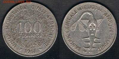 """Западная Африка (КФА) 100 франков 1967 """"Ашанти"""" 09.09.17 - BCEAO_KM#4_1967_25082017"""