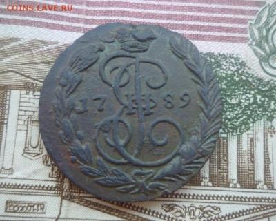 1 копейка 1789 года ЕМ (хороший сохран) - P1020177.JPG