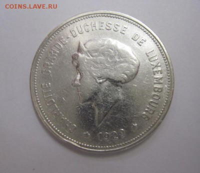 5 франков Люксембург 1929   до 06.09.17 - IMG_3125.JPG