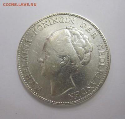 1 гульден Нидерланды 1929    до 06.09.17 - IMG_3114.JPG
