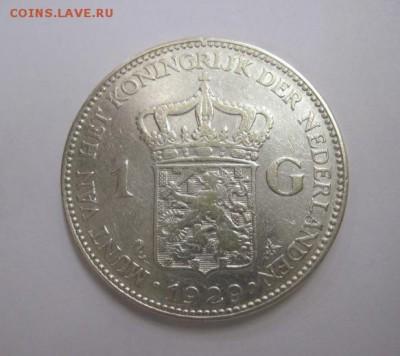 1 гульден Нидерланды 1929    до 06.09.17 - IMG_3111.JPG