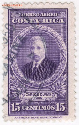 Коста Рика 15 сантимов 1889 г. до 10.09.17 г. в 23.00 - Scan-170828-0002