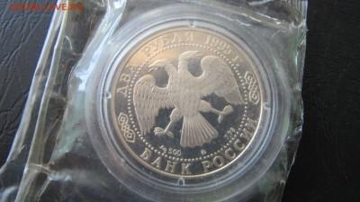 2 рубля Грибоедов, капсула и запайка (3) - 3б.JPG