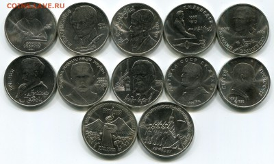 Юбилейка СССР 1 и 3 рубля, 12 штук, до 08.09.2017 в 22-00 - IMG_344
