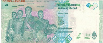 Аргентина 5 песо 2015 до 11.09.2017 в 22.00мск (Е251) - 1-1арг5п2015