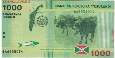 Бурунди 1000 франков 2015 до 11.09.2017 в 22.00мск (Е95) - 1-1бур1000