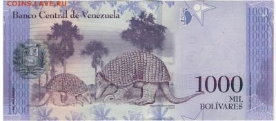 Венесуэла 1000 боливаров 2016 до 11.09.17 в 22.00мск (Е256) - 1-1вен1000б2016