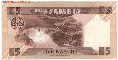 Замбия 5 квача 1980-88 до 11.09.2017 в 22.00мск (Д867) - 1-1зам5