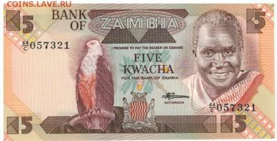 Замбия 5 квача 1980-88 до 11.09.2017 в 22.00мск (Д867) - 1-1зам5а