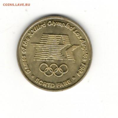 США. Жетоны к Олимпийским Играм 1984 - транспортные - ФИКС - Жетоны США, аверс