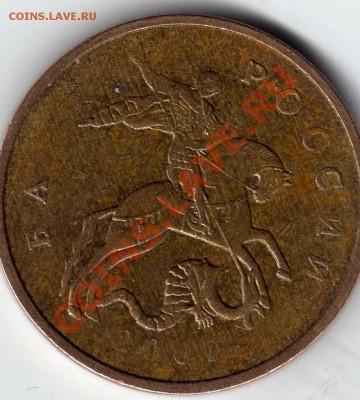 Бракованные монеты - img048