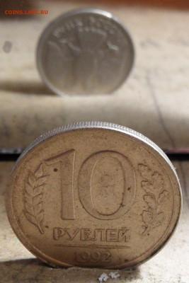 10 рублей 1992 ЛМД (поворот около 180° ) - SAM_0365.JPG